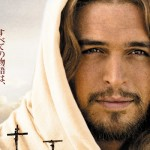 Son Of God Japanese