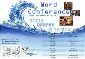 2016-word-conference-water-wave